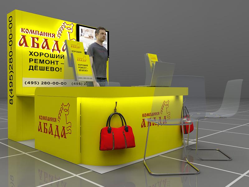 Рекламно-информационные модули Абада