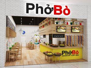 Дизайн проект ресторана ханойской кухни Pho Bo