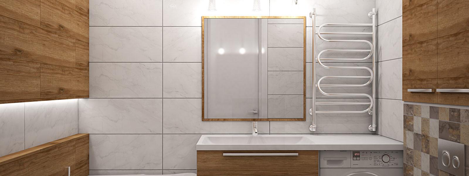 Дизайн проект трехкомнатной квартиры. Совмещенная ванная комната и туалет.