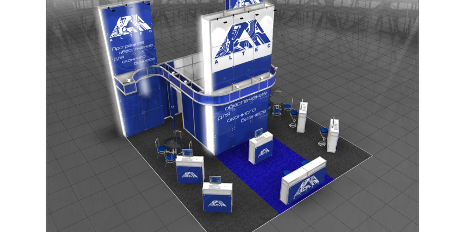Дизайн проект выставочного стенда Altec.