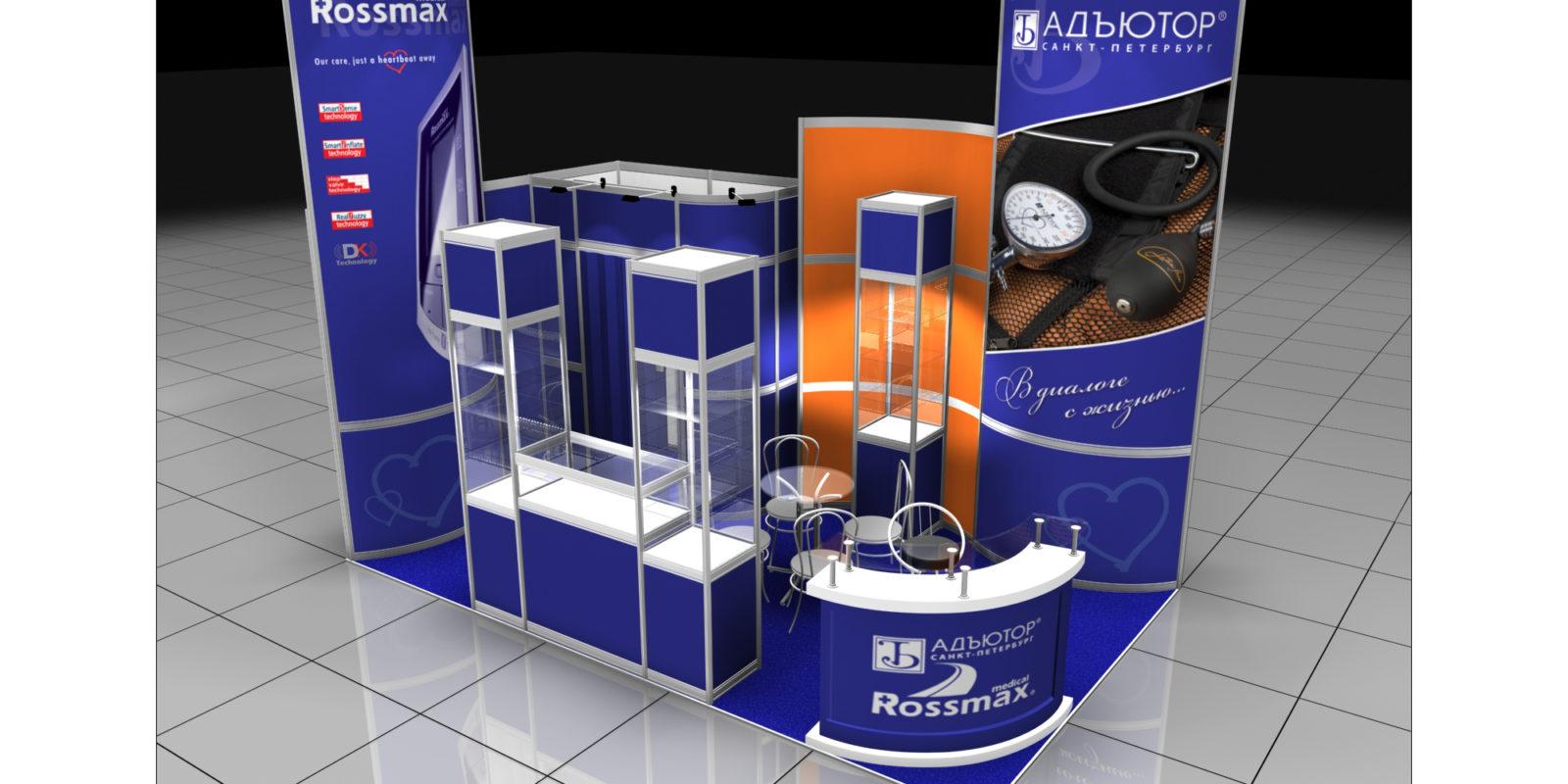 Дизайн проект выставочного стенда Адьютор