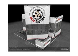 Дизайн проект выставочного стенда для компании Авто-Партнер