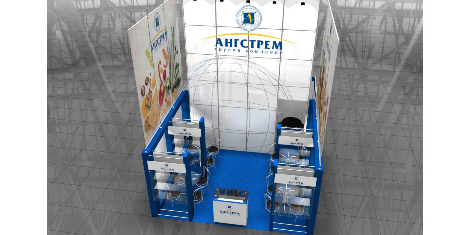 Дизайн проект выставочного стенда группа компаний Ангстрем.