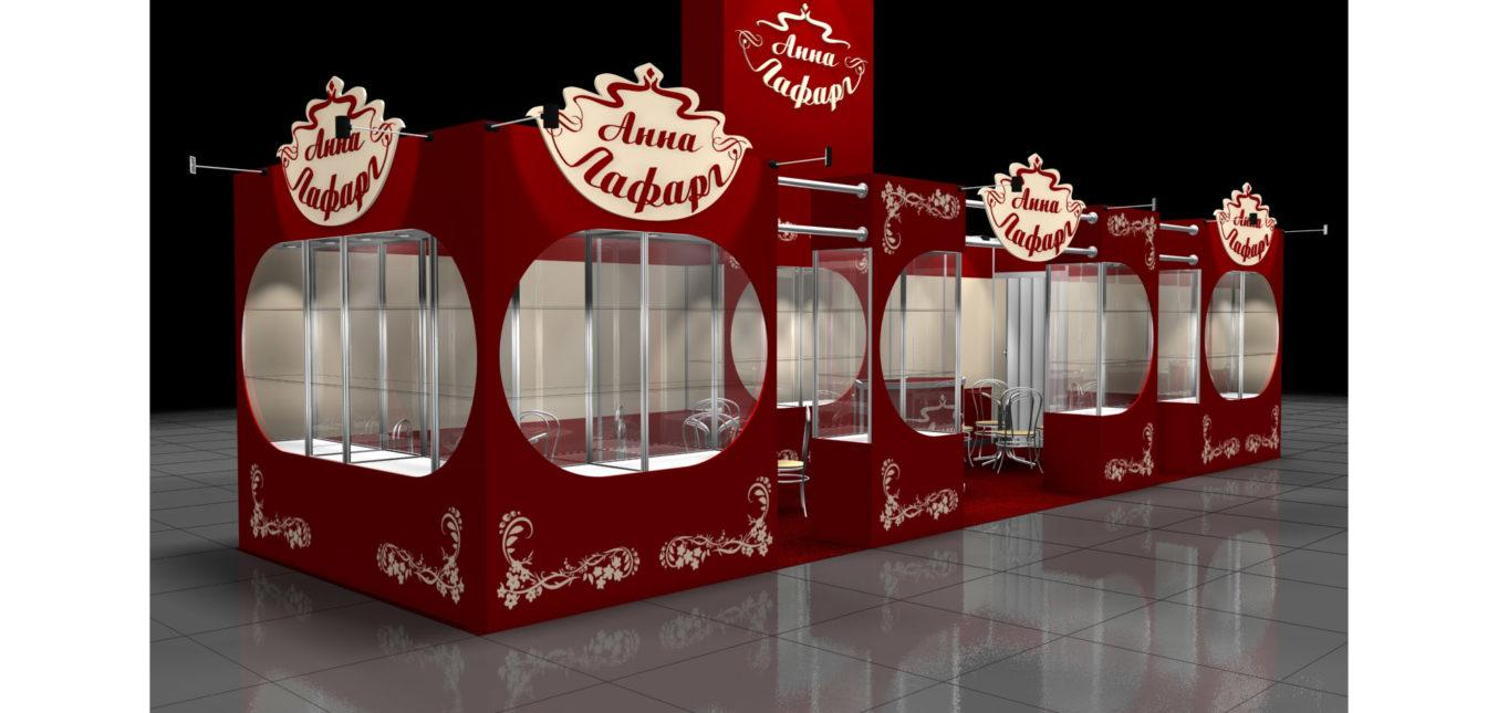 Дизайн проект выставочного стенда Анна Лафарг.