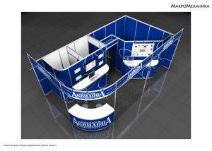 Дизайн проект выставочного стенда Аквилона. Системы безопасности.