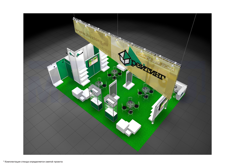 Дизайн проект выставочного стенда Рейтинг. Товары для дома.