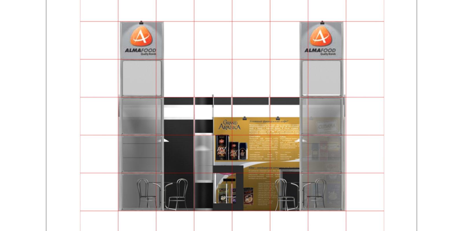 Дизайн проект выставочного стенда Алмафуд (AlmaFood).