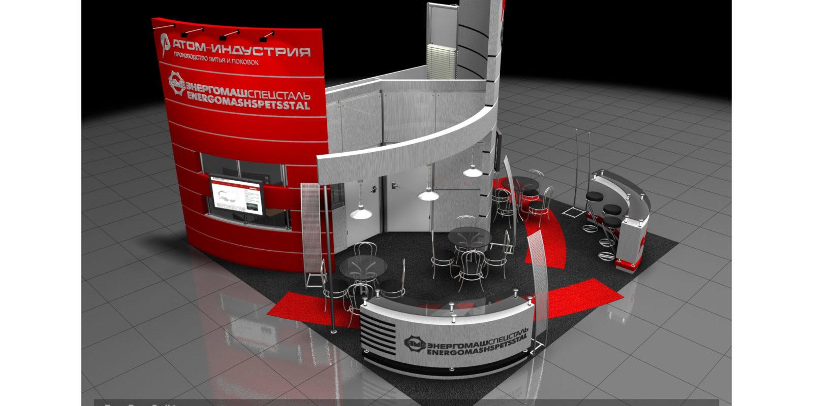 Дизайн проект выставочного стенда для компании Энергомашспецсталь. Атом-индустрия.