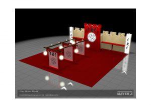 Дизайн проект для выставочного стенда компании CRC.