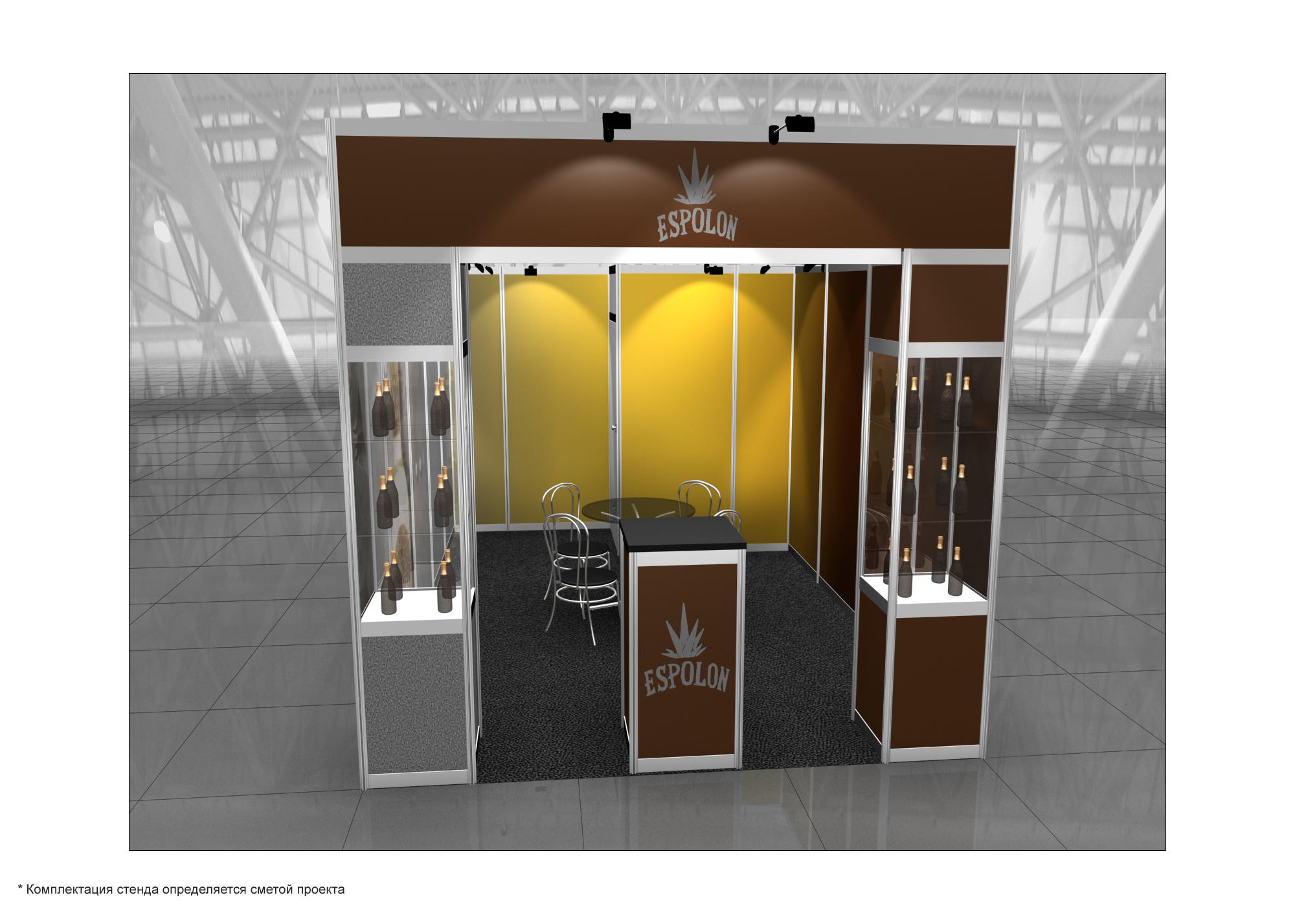 Дизайн проект выставочного стенда для компании Espolon.