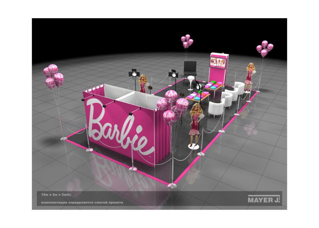 Дизайн проект выставочного стенда Barbie. Выбери свой образ.