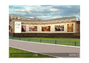 Оформление экстерьера для салона красоты Eletto.