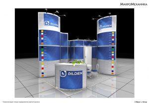 Дизайн проект выставочного стенда для компании Bildex.