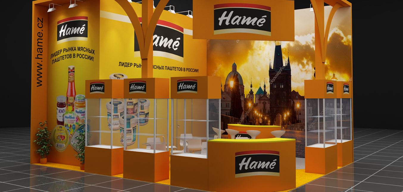 Дизайн проект выставочного стенда для компании Hame.