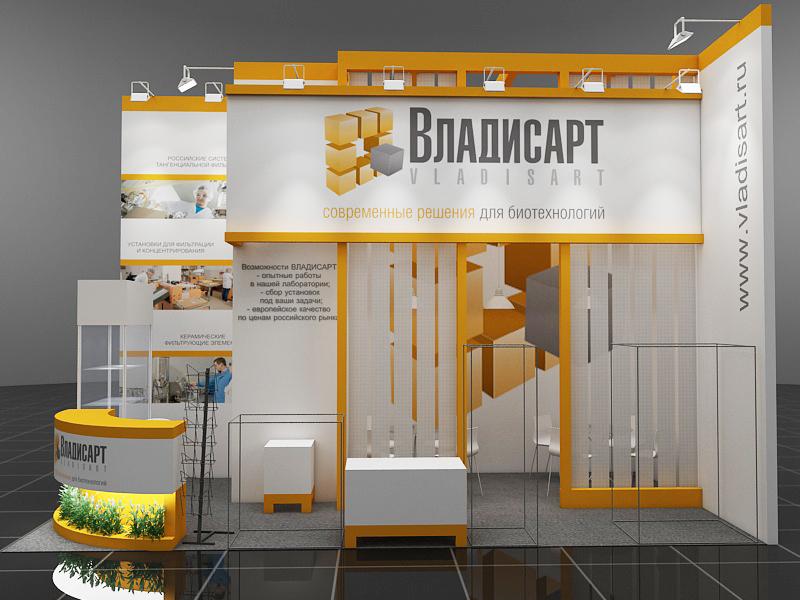 Дизайн проект для выставочного стенда компании Владисарт - Современные  решения для биотехнологий.