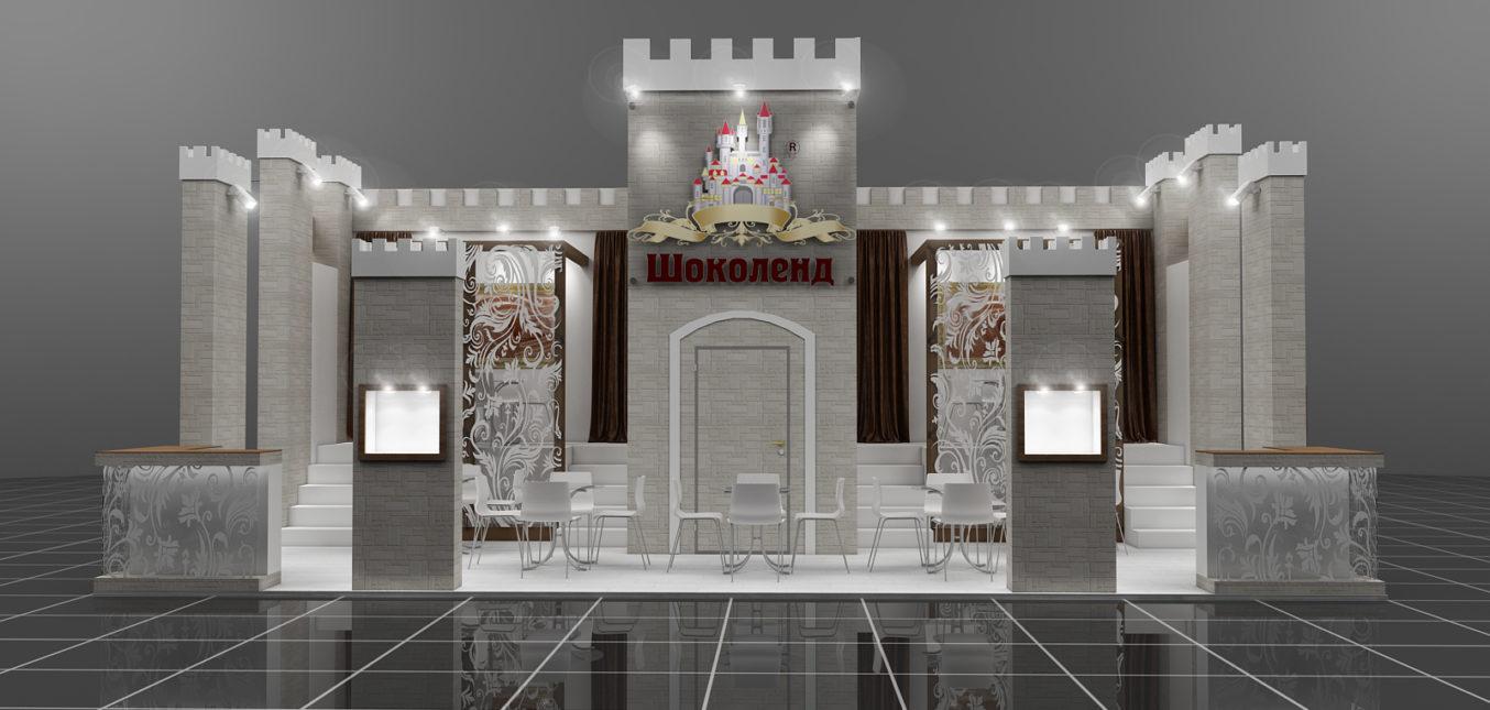 Дизайн проект выставочного стенда Шоколенд.