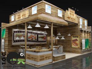 Дизайн проект выставочного стенда австрийской компании «RHB GmbH».