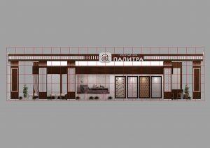 Дизайн проект выставочного стенда для компании Модный Дом Палитра.