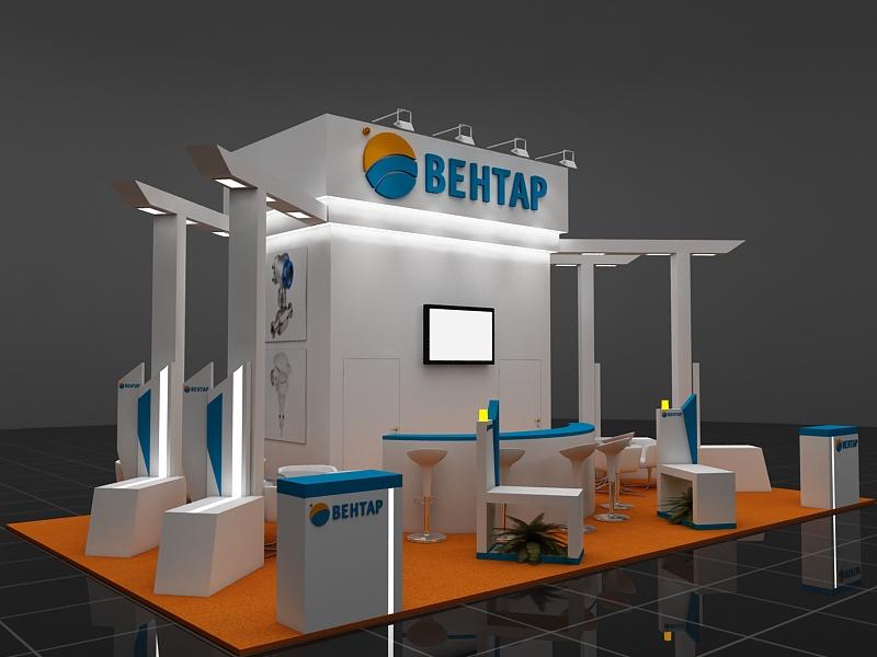 Дизайн проект выставочного стенда для компании Вентар.