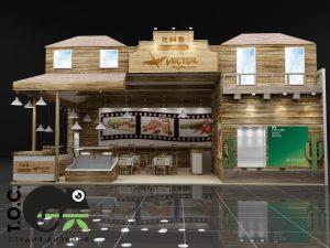 Дизайн проект выставочного стенда австрийской компания «RHB GmbH».