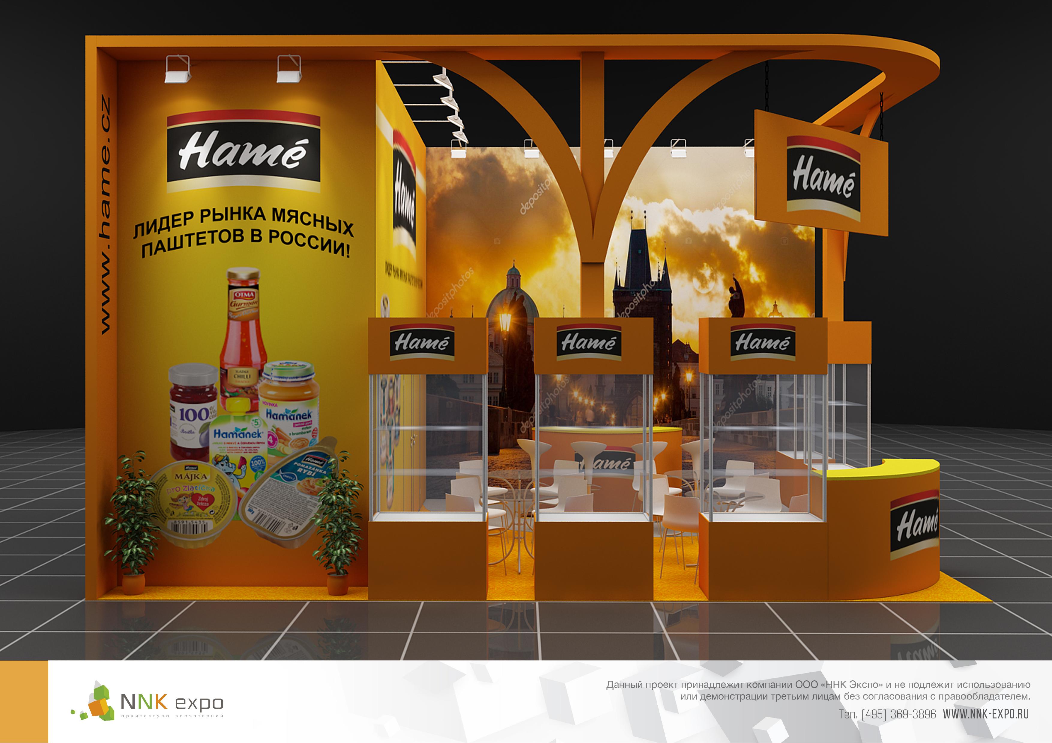 Дизайн проект выставочного стенда для компании Hame. Мясные паштеты.