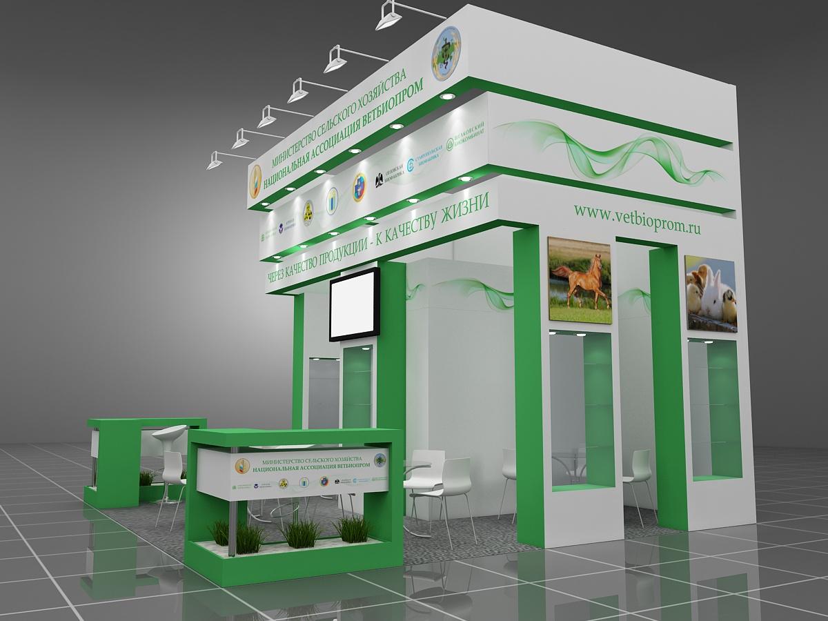 Дизайн проект для Министерства Сельского Хозяйства - Национальной ассоциации ВЕТБИОПРОМ.