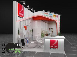 Дизайн проект выставочного стенда Acco Brands.