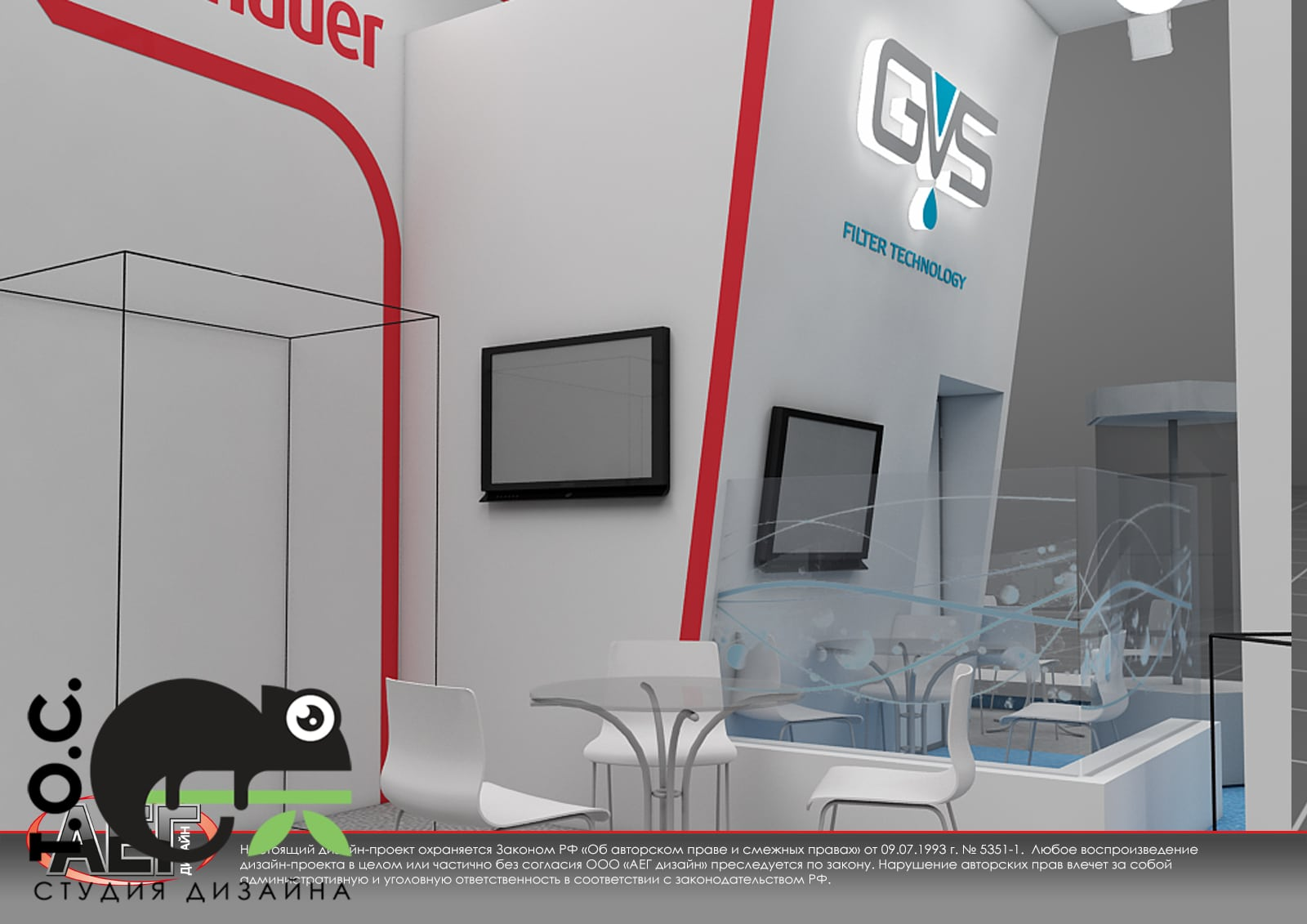 Дизайн проект выставочного стенда компании Millab Group.