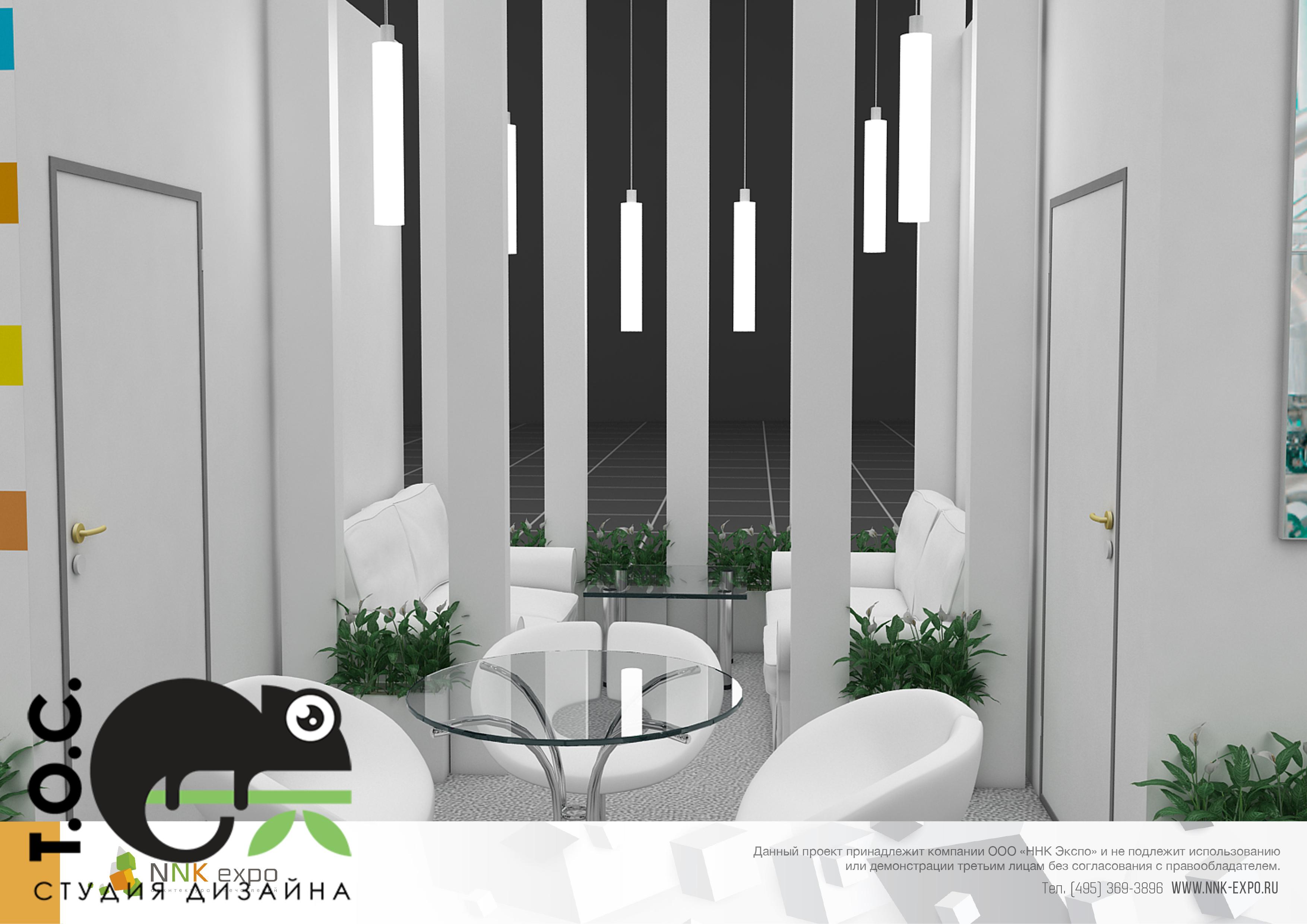 Дизайн проект выставочного стенда Huvepharma.