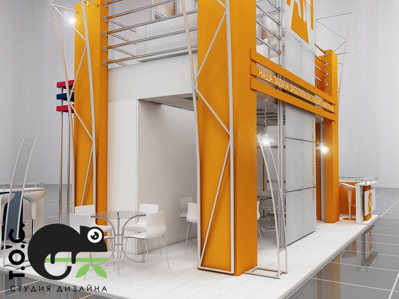 Дизайн проект выставочного стенда для компании Агро Пауэр.