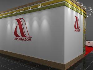 Дизайн проект выставочного стенда для компании Аромадон.