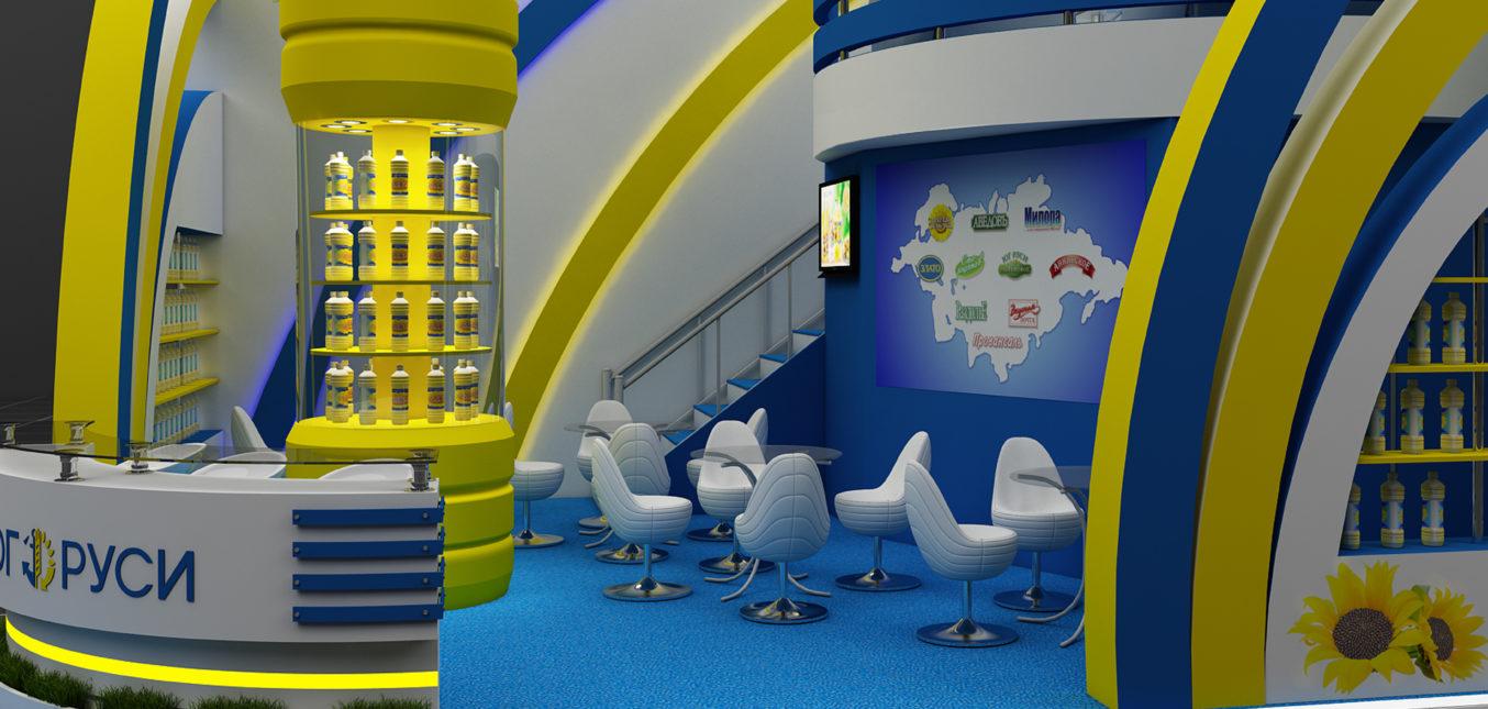 Дизайн проект выставочного стенда для компании Юг Руси.