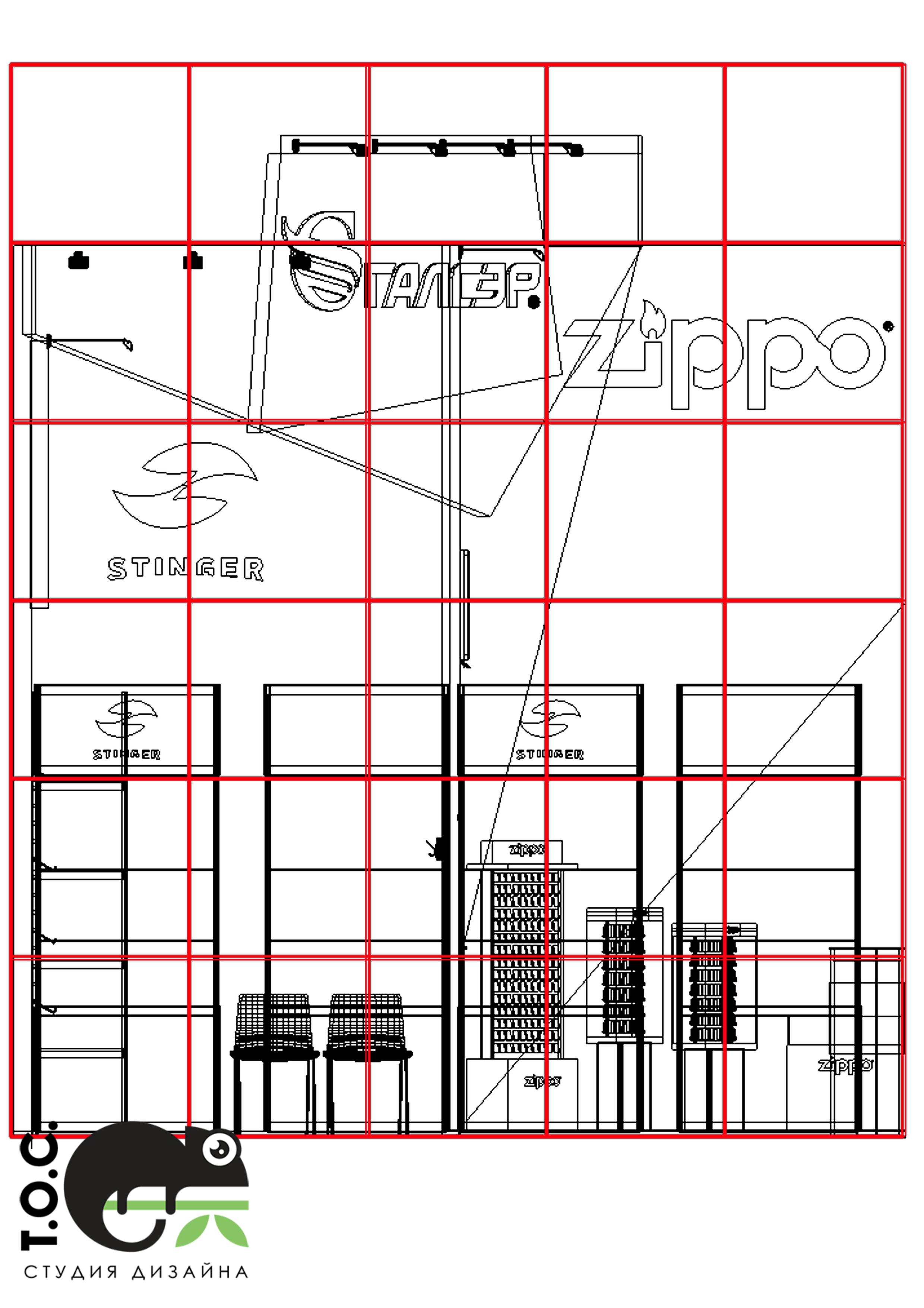 Дизайн проект выставочного стенда для компании Галсэр.