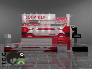 Дизайн проект выставочного стенда компании Золингер.