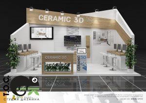 Дизайн проект выставочного стенда для компании Ceramic 3D. Профессиональная программа для дизайна интерьера.