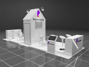 Дизайн проект выставочного стенда для компании Ростелеком.
