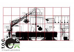 Дизайн проект выставочного стенда компании Maysun.