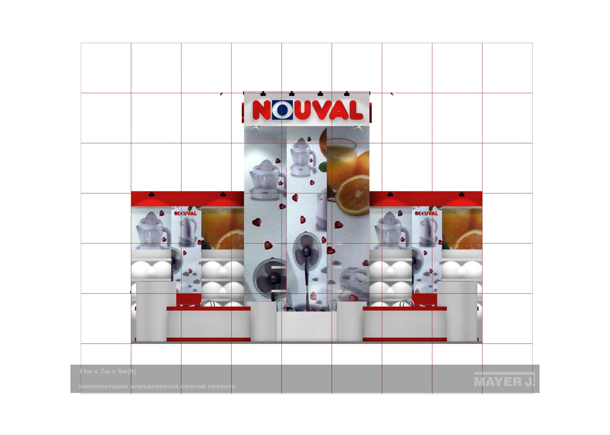 Дизайн проект выставочного стенда для компании Nouval.