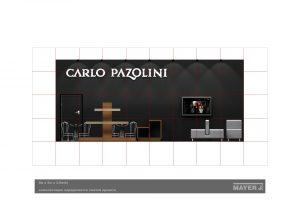 Дизайн проект для выставочного стенда компании Карло Пазолини (Carlo Pazolini).
