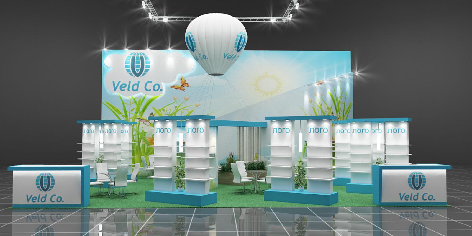 Дизайн проект выставочного стенда компании Veld Co.