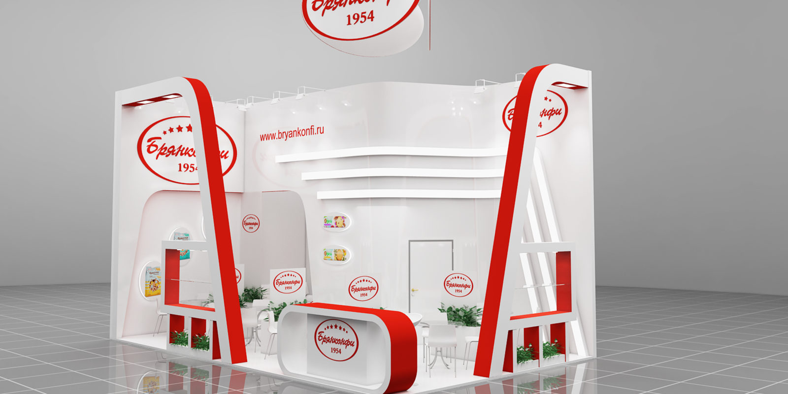 Дизайн проект выставочного стенда компании Брянконфи.
