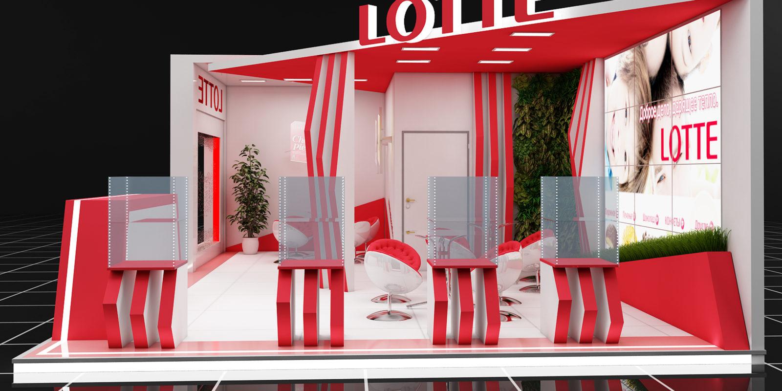 Дизайн проект выставочного стенда для компании Lotte.