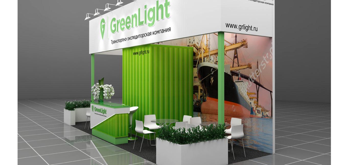 Дизайн проект выставочного стенда компании GreenLight.