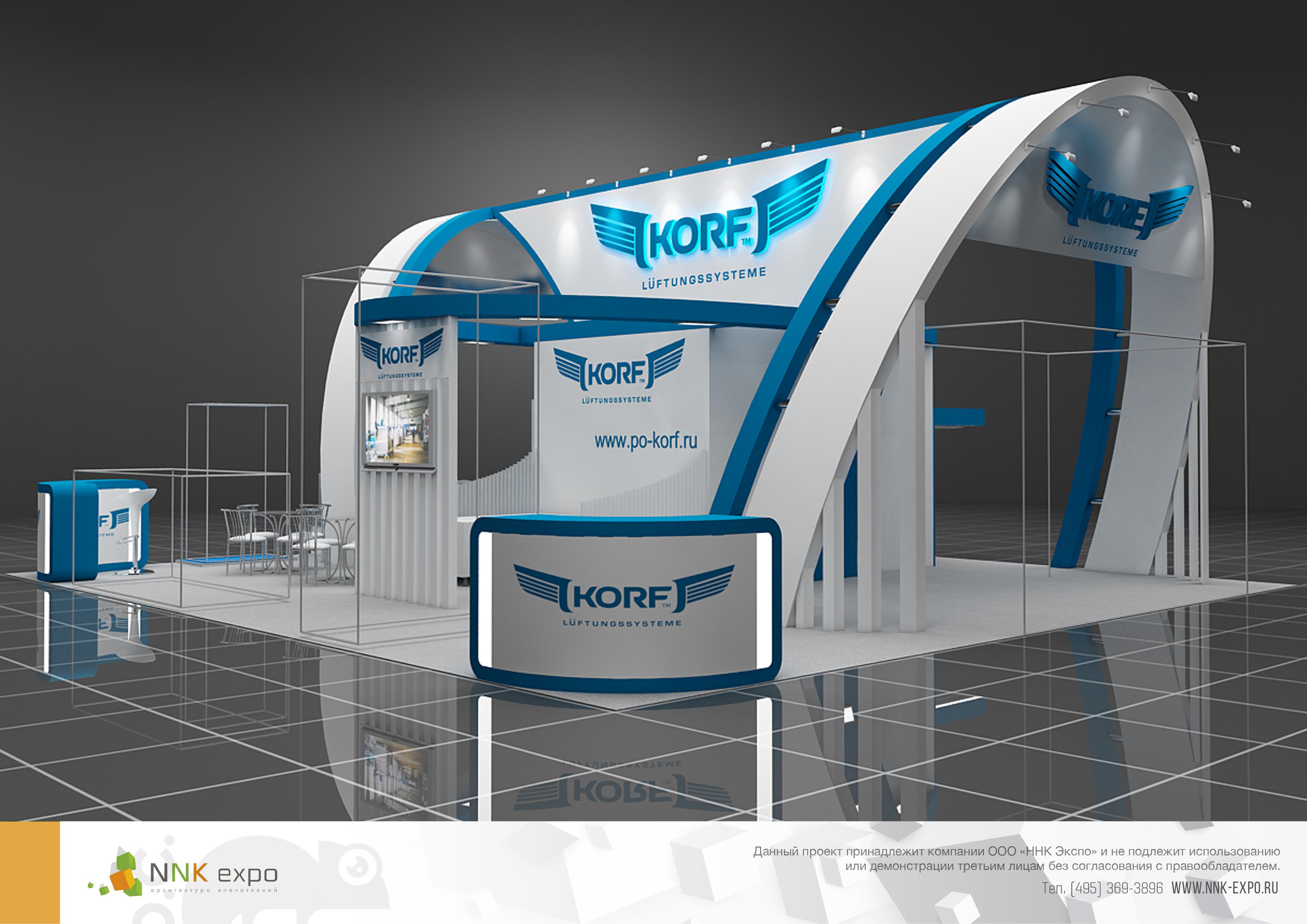 Дизайн проект выставочного стенда для компании KORF Lüftungssysteme.