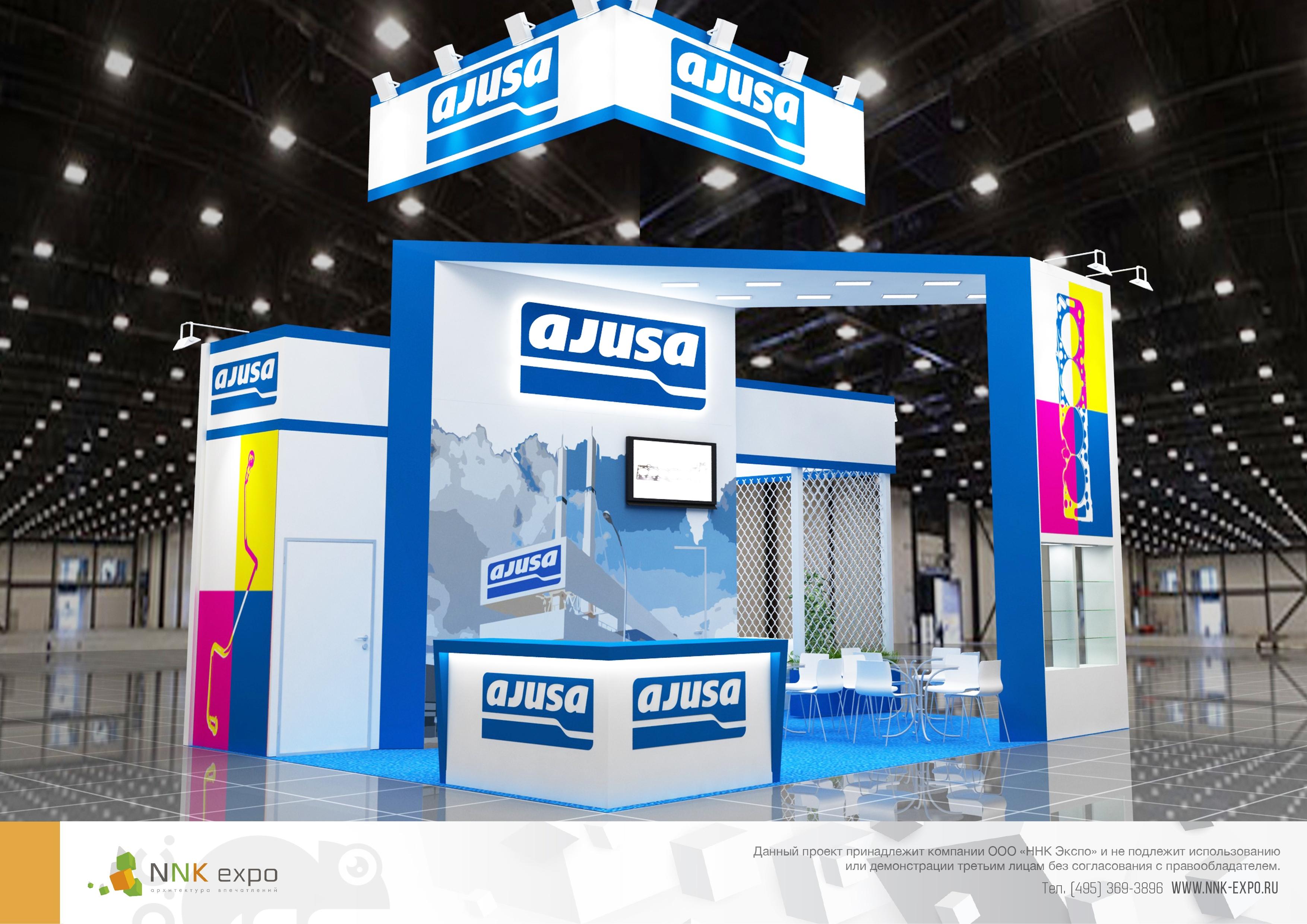 Дизайн проект выставочного стенда компании Аджуса (AJUSA)