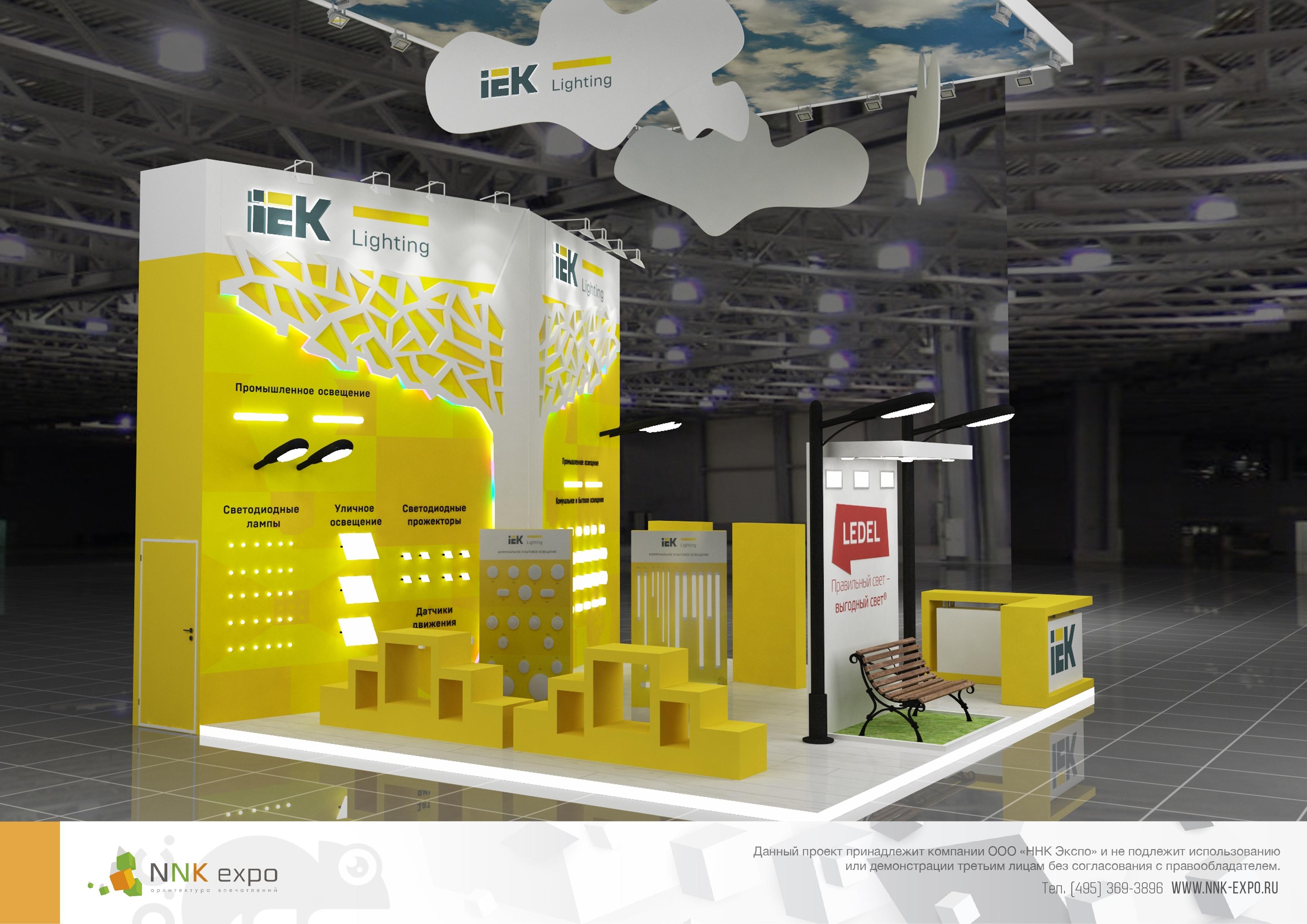 Дизайн проект выставочного стенда группы компаний IEK GROUP