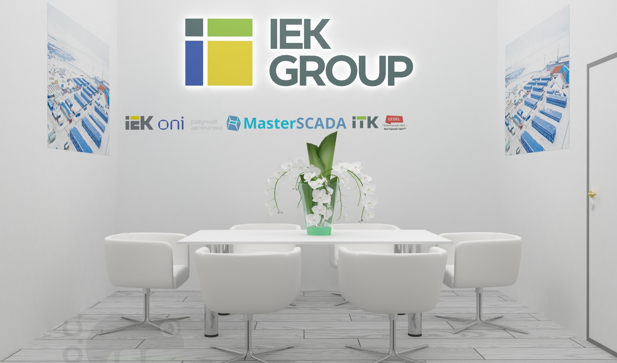 Дизайн проект выставочного стенда группы компаний IEK GROUP Нефтегаз